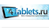 4Tablets.ru
