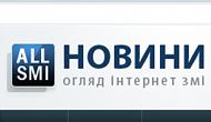 ALL-SMI Новостной портал на ВордПресс