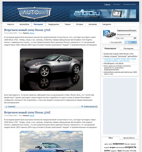 AUTOweb.su