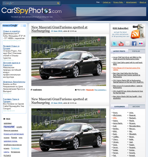 Car Spy Photos