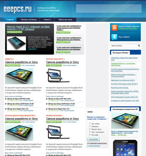 eeepcs.ru