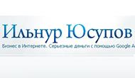 Ильнур Юсупов Персональный блог на WordPress