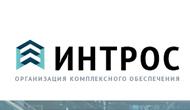 Дизайн сайта Интрос