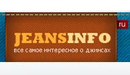 JeansInfo — джинсовая энциклопедия