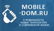 Портал Мобильный Дом