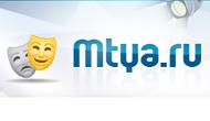 Mtya.ru — Театр в массы!