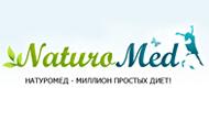 NaturoMed — миллионы простых диет