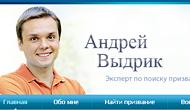 Призвание.com
