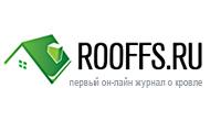 Rooffs
