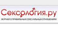 Сексология.ру