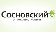 Сосновский.ру Персональный блог