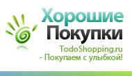 ToDoShopping.ru — Хорошие Покупки
