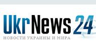 UkrNews24 — Новости Украины
