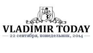 Новостной портал VladimirToday