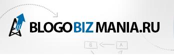 BlogoBizMania