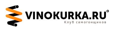 Vinokurka
