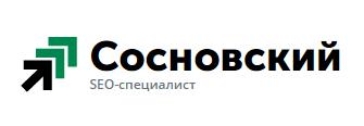 Sosnovskij